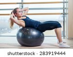 a young woman working out in a...   Shutterstock . vector #283919444