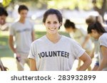 volunteer group clearing litter ... | Shutterstock . vector #283932899