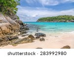turquoise waves on the island... | Shutterstock . vector #283992980