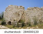 Ruins Of Crusader Castle Beit...