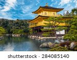 The Golden Pavilion  Kinkaku J...