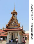 bangkok  thailand   april 21 ...   Shutterstock . vector #284105390