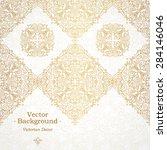 vector ornate seamless border...   Shutterstock .eps vector #284146046