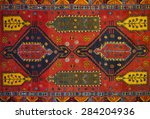 The Middle Red Woolen Carpet...