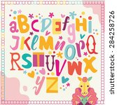 abc for kids | Shutterstock .eps vector #284258726