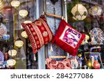oriental cushions  | Shutterstock . vector #284277086