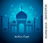 ramadan greetings background.... | Shutterstock .eps vector #284353934