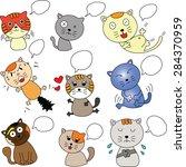 face of cats. | Shutterstock . vector #284370959