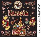 set of russia themed design... | Shutterstock .eps vector #284483363