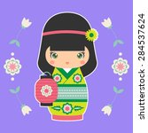 vector illustration of japanese ... | Shutterstock .eps vector #284537624