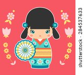 vector illustration of japanese ... | Shutterstock .eps vector #284537633