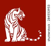 Sitting Tiger. Graphic Arts Or...