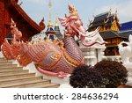 wat ban den temple   chiangmai ... | Shutterstock . vector #284636294