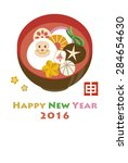 new years card 2016 monkey... | Shutterstock .eps vector #284654630