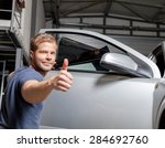 applying tinting foil onto a... | Shutterstock . vector #284692760