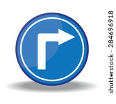 blue traffic circle shaped turn ... | Shutterstock . vector #284696918