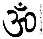 om symbol | Shutterstock .eps vector #284773118