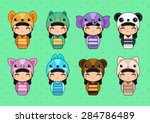 set of cute japanese kokeshi... | Shutterstock .eps vector #284786489