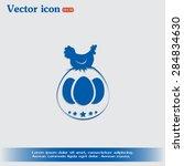 premium chicken and egg   Shutterstock .eps vector #284834630