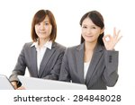 the female office worker who... | Shutterstock . vector #284848028