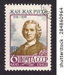 russia   circa 1962  stamp...   Shutterstock . vector #284860964