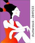 portrait woman sport   Shutterstock .eps vector #2849233