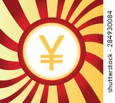 yellow icon with yen symbol  in ...