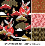 japanese pattern set. seamless... | Shutterstock .eps vector #284948138