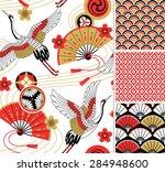 japanese pattern set. seamless... | Shutterstock .eps vector #284948600