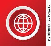 round white icon with globe...