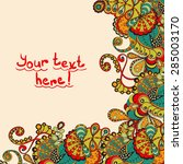 greeting card with laces  can... | Shutterstock .eps vector #285003170
