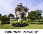 patuxai literally meaning...   Shutterstock . vector #285031784