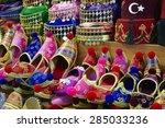 eastern bazaar   handmade shoes.... | Shutterstock . vector #285033236