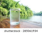 glass of cold mineral water on... | Shutterstock . vector #285061934