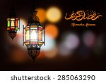 ramadan kareem greeting on... | Shutterstock .eps vector #285063290