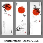 Banners With Red Sun  Bonsai...