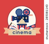 cinema icons in circle. tickets ... | Shutterstock .eps vector #285081140