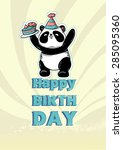 beautiful birthday card. happy... | Shutterstock .eps vector #285095360