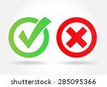 check mark | Shutterstock .eps vector #285095366
