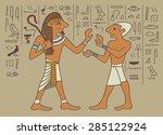 egyptian hieroglyphics and... | Shutterstock .eps vector #285122924