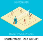 beach volleyball field team... | Shutterstock .eps vector #285131084