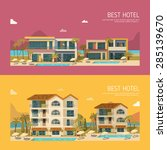 hotels set vector illustration | Shutterstock .eps vector #285139670