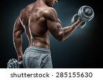 handsome power athletic man in... | Shutterstock . vector #285155630