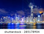 hong kong office buildings in... | Shutterstock . vector #285178904