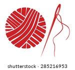 needle and yarn ball vector... | Shutterstock .eps vector #285216953