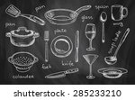 chalk drawing tableware on the... | Shutterstock .eps vector #285233210