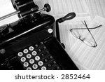 Vintage Adding Machine  ...