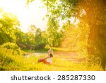 beautiful woman having rest... | Shutterstock . vector #285287330