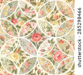 Seamless Patchwork Pattern With ...