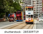 hong kong   june 03  2015 ... | Shutterstock . vector #285309719